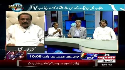 Center Stage With Rehman Azhar - 16th August 2018