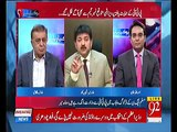 Hamid Mir reveals inside story of rift bw PMLN and PPP on PM candidate
