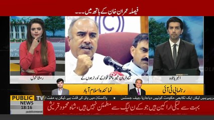 Shah Farman nominated as Governor KP via party consensus_ Shah Mehmood Qureshi