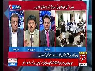Imran Khan short lists two names for CM Punjab - Hamid Mir