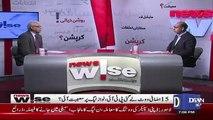 Zahid Hussain Response On Parvaiz Ilahi Elected As Speaker Of Punjab Assembly..