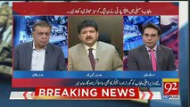 6 Months Ago ,Ali Zaidi Said  That PTI Will Win The Lyari's Seat-Hamid Mir