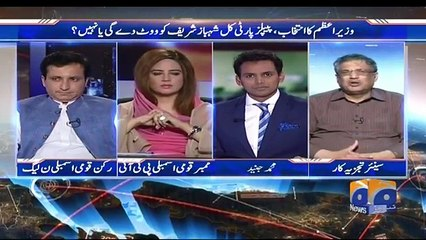why was PMLN's chance to make government in Punjab finished? Sohail Warraich tells