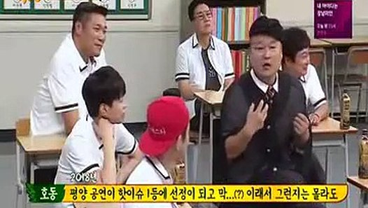 Download Knowing Bros Eps 84 Red Velvet Sub Indo Gastronomia