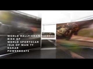 Duke Video - Motorsport Distributor