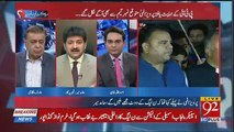 Pervez Elhali Ke Jeetne Ke Baad PTI Ke Members Kyun Pareshaan Hain ?? Hamid Mir Tells