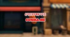 서울경마 , 서울경마일정 , SUNMA.ME 온라인경륜