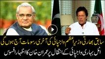 Atal Bihari Vajpayee's funeral, Imran Khan offers condolences