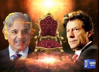 Pakistan ka agla Prime Minister kon hoga, faisal aaj hoga