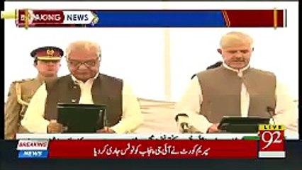Dunya News- Imran Khan arrives at Parliament for PM election.