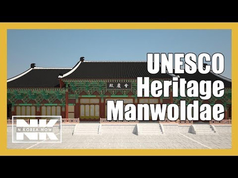UNESCO Heritage Manwoldae