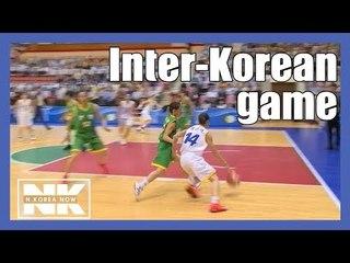 [Vivid Video] Inter-Korean Basketball Female Mixed Team Match
