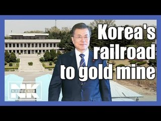 Seoul targets $150 billion inter-Korean cooperation boom