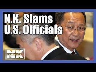 [Alex's Briefing]N. Korea slams U.S. officials for sanctions