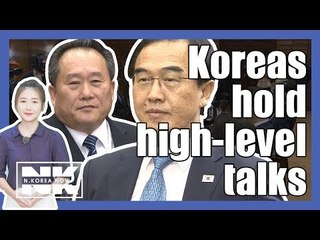 Koreas hold high-level talks to discuss leaders' summit