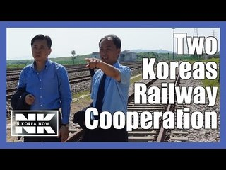 Two Koreas hold meeting to discuss railway cooperation