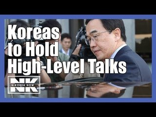 Koreas to hold high-level talks next week to discuss holding summit