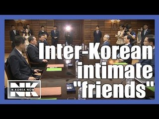 [Footage] High-level talks of two Koreas in a friendly atmosphere
