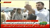 Hina Rabbani Khar bothered by Fans taking Selfie with her during Media Talk