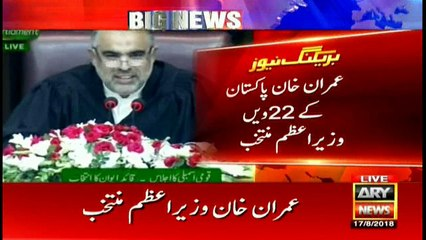 Imran Khan Elected as Prime Minister of Pakistan