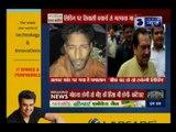 दिनभर की बड़ी ख़बरें | Today's news headlines | Today Top News | Tonight with Deepak Chaurasia