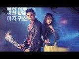 '싸우자 귀신아' OST, 수민 'U&I'(유앤아이) 공개 (Let's Fight Ghost OST, SUMIN, 택연, 김소현, Taecyeon, tvN) [통통영상]