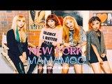 마마무(MAMAMOO) '뉴욕(New York)' Teaser 공개 (솔라, 문별, 휘인, 화사) [통통영상]