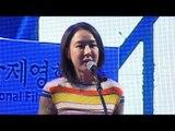 강수연, 21th 부산국제영화제(BIFF) 전야제 축사 (Busan International Film Festival) [통통영상]