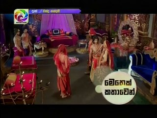 Chandra Nandani 17/08/2018 - 259