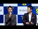 """도경수(EXO D.O) """"조정석 믿고 따랐다"""" (KYUNGSOO, 도경수, 조정석, Park Shin Hye, 엑소, 디오, EXO D.O) [통통영상]"""