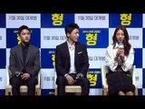 도경수(EXO D.O)·조정석·박신혜, '형' 인사말 제작보고회 (KYUNGSOO, Park Shin Hye, 엑소) [통통영상]