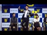 도경수(EXO D.O)·조정석·박신혜, 영화 '형' TALK 제작보고회 (KYUNGSOO, 조정석, Park Shin Hye, 엑소, 디오) [통통영상]