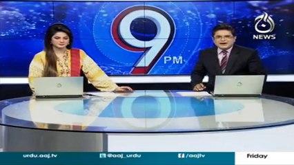 Imran Khan nominated  name of CM Punjab