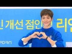 풀영상 박보검 Park Bo Gum 톡톡 콘서트