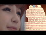 """2NE1's Park Bom extends """"apology to fans... in tears"""" (투애니원, 박봄, 산다라박, 씨엘, CL, 민지) [통통영상]"""