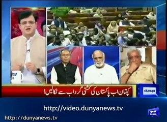 Imran Khan played to his audience: Najam ud Din Sheikh