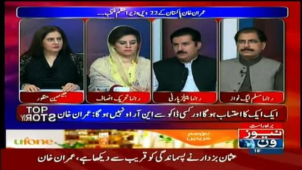 Tonight With Jasmeen - 17th August 2018