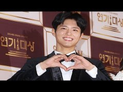 박보검 KBS Drama Awards Red Carpet Moonlight Dr