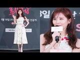 [풀영상] SEOHYUN(서현) 'LubyLubyLove' 제작발표회 (루비루비럽, Girls' Generation, 소녀시대, SNSD, 지헤라, Z.HERA)