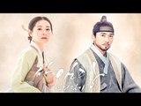 드라마 '사임당, 빛의 일기' 하이라이트 (이영애, 송승헌, The Herstory, 李英愛, Lee Young Ae, Song Seung Hun) [통통영상]