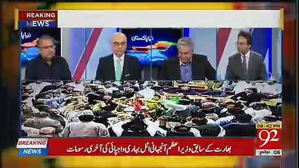 Muhammad Malick Response On Shahbaz Sharif's Statement That We Will Start A Movement if We Dont Get Justice