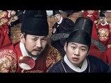이선균 '임금님의 사건수첩' 사건추적 메인 예고편…임금님의 사건수첩이 펼쳐진다 (The King's Case Note)