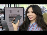 소녀시대 TAEYEON(태연), KT 갤럭시 S8 개통행사 참석 (Girls' Generation, SNSD, Galaxy S8)
