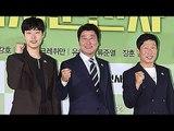 [풀영상] 송강호·류준열 '택시운전사' 시사회 (A Taxi Driver, 광주민주화운동, 유해진)