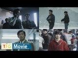 """영화 '1987' 티저 예고편…""""누가 22살 대학생을 죽였냐?"""" (김태리, 하정우, 김윤석, 유해진)"""