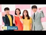 지성·한지민 '아는 와이프'(Familiar Wife) 제작발표회 -Q&A- (tvN Drama, Ji Sung, Han Ji Min, 강한나, 장승조)