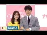 지성·한지민 '아는 와이프'(Familiar Wife) 제작발표회 -Greeting- (tvN Drama, Ji Sung, Han Ji Min, 강한나, 장승조)