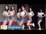 [풀영상] Berry Good(베리굿) 'Green Apple' Showcase (FREE TRAVEL, 풋사과,  Mellow Mellow)