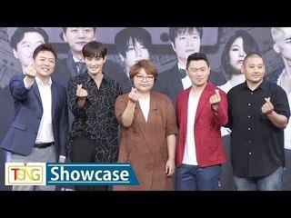 [풀영상] 강타·우영 '내 인생의 노래 SONG ONE' 제작발표회 (SONG ONE, 양동근, 예성, 우영, MBC)