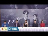 Girls' Generation SEOHYUN 'Time'(시간) Presentation -TALK- (MBC Drama, 소녀시대, 서현, 김정현, 황승언, 김준한)